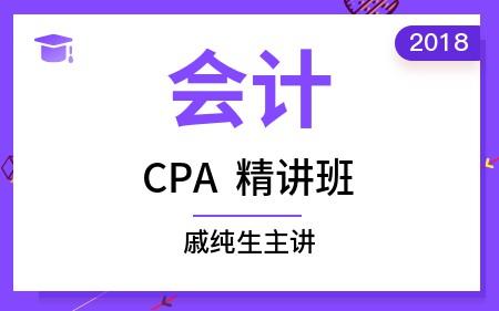 第一节 合并财务报表(1)