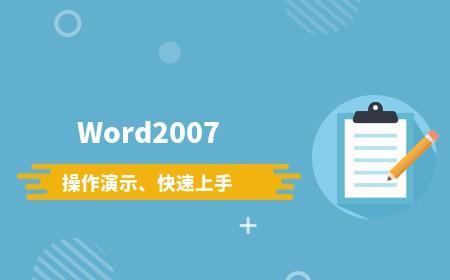 Word 2 0 0 7